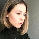 Снежана Пастушенко